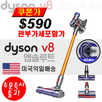 ★ Voucher $ 679 ★ Dyson V8 Absolute HEPA Wireless Cleaner Free Shipping + VAT included dyson v8 absolute HEPA filter free shipping