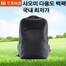 Xiaomi multipurpose backpack / free shipping / tariff included / Xiaomi travel bag / Xiaomi business bag