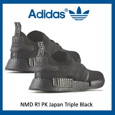detailed look f1916 b41e6 adidasAdidas NMD R1 Primeknit Japan Triple Black (Code: BZ0220)