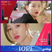 [IOPE]♥ The Golden Fishery ♥ THE76 [IOPE] TINTED LIQUID ROUGE 6g /Brand New 5 colors Amore Pacific IOPE Dual Lip Blender Moisturized Gradation Lipstick 3.2g/ AMOREPACIFIC/ Korea cosmetic