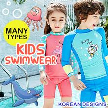 Korean Design Kids Swimwear Surfwear Divewear Sailwear Swimming Suit Unisex