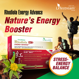 [50%OFF] [FREE SHIPPING] ★ LIFESTREAM Premium Rhodiola Energy Advance ★ Energy Booster