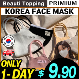 Stay Safe Singapore ★Korea Face Mask★  Reusable Face Mask (2 Size) / REUSABLE MASK (9 Color)