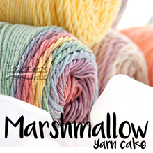 Marshmallow yarn cake / Multicolor acrylic blended cotton yarn cake / Variegated yarn