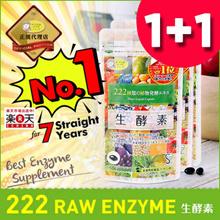 1+1 [222 Raw Enzyme] AUTHORISED SELLER -7yrs Japan No.1!SLIM/ FAT BURN/DETOX