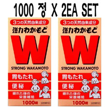 STRONG WAKAMOTO 300/1000 Tablets! 2EA SET! Indigestion / constipation ★ Direct shipped from Japan