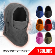 New Arrival Face Mask Thermal Fleece Balaclava Hood Swat Bike wind-proof and sand-proof Stopper Hats