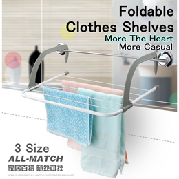 Portable Multi-Purpose Foldable Clothes Shelves Drying / Hanging Rack towel clothes bathroom/indoor