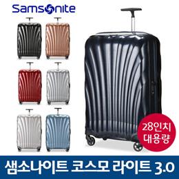 サムソナイト Samsonite スーツケース 94L 軽量 コスモライト3.0 スピナー 75cm 73351 COSMOLITE 3.0 SPINNER 75/28 キャリーバッグ