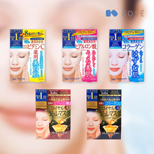 Japanese Kosese Clear White White / Premium Royal Jelly Mask Pack 5
