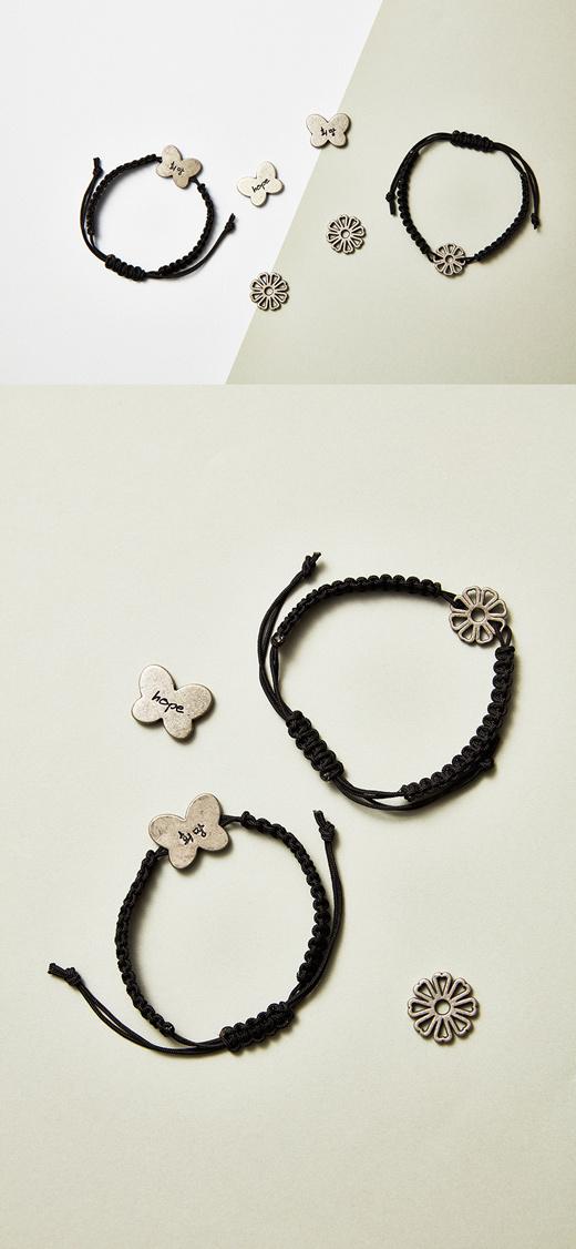 Annyhuman Bracelet Donation For Korea
