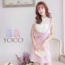 YOCO - High Waisted Skirt with Strap and Bow Front-6014063