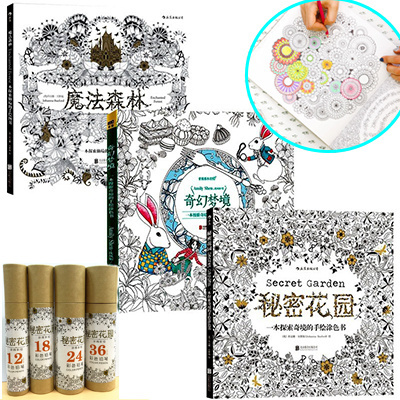 New Store Fantasy Dream Based Coloring Book