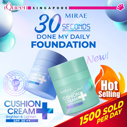 【Mirae】Tone-Up Cushion Cream SPF30 #Immaculate Brightened Skin #Done In 30 Seconds # 30ml
