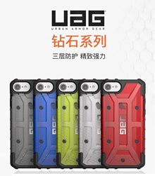 【UAG Case for Samsung S7/S7 Edge/Note 5/S6/S6 Edge/S6 Edge Plus/iPhone 8/8 Plus/7/7 Plus/S8/S8 Plus