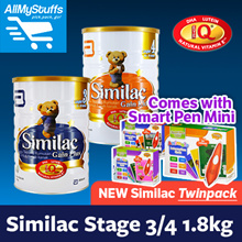 【SIMILAC】Twin Pack Available! Gain IQ Milk Powder (Stage 3-4)