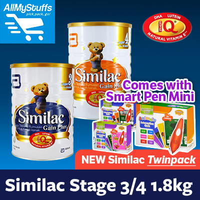?SIMILAC?Twin Pack Available! Gain IQ Milk Powder Deals for only S$70 instead of S$0