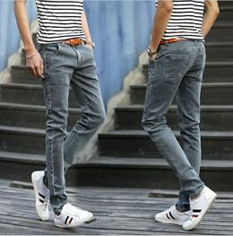 2015 Autumn new jeans feet pants ladies trousers harem pants Korean tidal loose big yards women u002