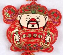 Chinese New Year festive flocking cloth factory direct Daifuku bag sachet Chinese knot Ram Fortuna_c
