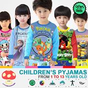 + LITTLE MUSHROOMS + | CMPYJ | CHILDREN KIDS CARTOON COTTON PYJAMAS SLEEPING WEAR | CHEAP SALE ||