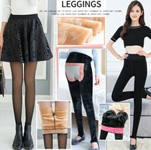 2019 Korea Style Leggings ★ Winter Thermal wear ★ Casual Skinny pants ★ Elasticity pants ★ Keep warm