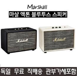 ★쿠폰가 $165★ 마샬 Marshall 액톤 블루투스 스피커 / Acton / Marshall Bluetooth Speaker / 무선 스피커 / 관부가세 포함 / 무료배송