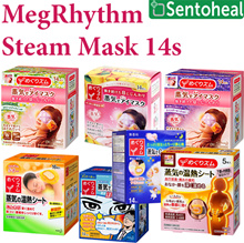 [KAO] MegRhythm / Megurism Steam Eye Mask 14s / Kao Eye Mask / Good Night Neck Pad/