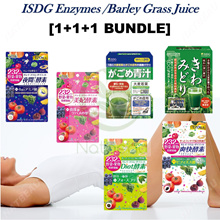 R★[READY STOCKS] [1+1+1]★ISDG Diet Enzymes/Barley Grass Juice极绿青汁