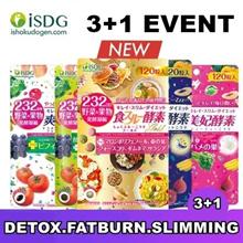 BUY 3 FREE 1 ♥ [ISDG] AUTHORISED SELLER ♥ ISDG JAPAN NO.1 ENZYME SLIMMING/DETOX/BURN FATS