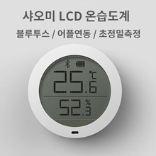 Xiaomi Mijia Bluetooth Thermometer / LCD Monitor