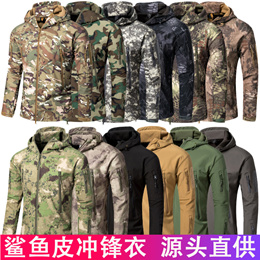 Tactical Outdoor Soft Shell Fishing Hiking Jacket Men Army Sportswear Thermal Hunt Hiking Sport Hood