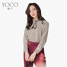 YOCO - Ribbon Detailed Blouse-172533-Winter