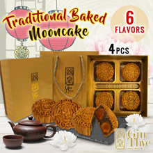 [ 6 Flavors ] Traditional Baked Mooncakes 4pcs !  Handmade in Singapore