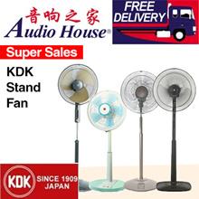 *SUPER SALES* KDK STAND FAN / P40US (40CM) / PL30H (30CM) / N30NH (30CM) / N40HS (40CM)