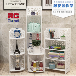 RC-Global Bathroom Corner Triangle PVC Rack Shelf Organizer (Regular/ Large Size)