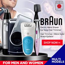BRAUN Electric Men Women / Shaver / Epilator / Ear Nose Trimmer / Facial Hair Trimmer /Bikini Styler