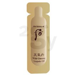 [Cosmetic Sample] The history of whoo Cheongidan Wild Ginseng Ampule Oil (Monodose) 6ea