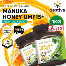 ★2 for $129★  UMF 15+ PREMIUM MANUKA HONEY JADE VALLEY★ FREE DELIVERY and FREE Bamboo Spoon★