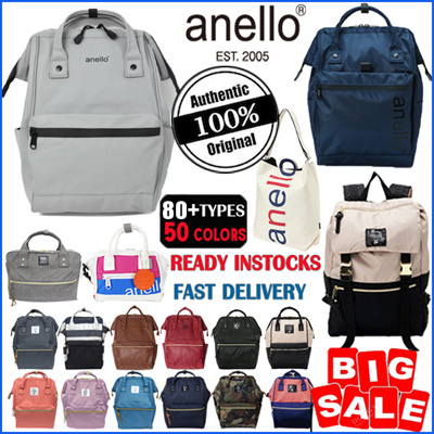 484ff89dfa  FREE SHIPPING 100% AUTHENTIC☆Japan Original ANELLO BACKPACK❤TRAVEL BAG❤