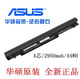 Original ASUS A46C E46C S46C S56C K46 K56 S550 A41-K56 Laptop Battery