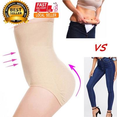 f927fd8b5b3c8 High Waist Shapewear Women Slimming Tummy Belly Control Panties Body Shaper