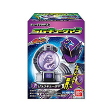 Power Rangers Galaxy Force SG Kyudama 3 12 pieces Shokugan (food with toys) Soft candy (Power Rangers Galaxy Force)