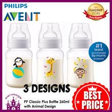 Philips Avent PP Classic Plus Bottle 260ml with Animal Design (1 pcs)