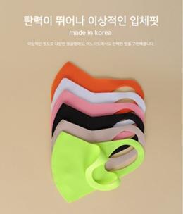 [코오롱] EVENT/ 5PCS 효성 마스크/ 항균 에어로실버 3D 입체 네오프렌 연예인 패션 마스크 6칼라