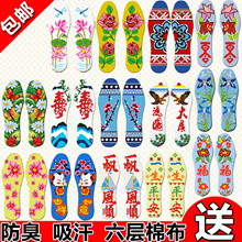 Handmade cross stitched cotton insoles email pinhole precision printed insole cotton by hand six ful