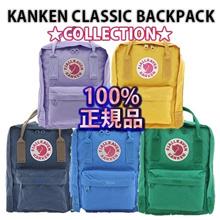 『送料無料』100% 正規品 ★カンケンクラシック★ベスト人気リュック 全30品! ★KANKEN CLASSIC★ Best Backpacks Collection 100%