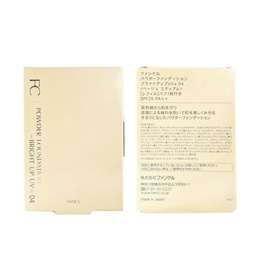 ★SALE★FANCL Powder Foundation Bright UV-up Case Set!! Direct from Japan!!