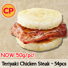 [CP Food] Fully Cooked Teriyaki Chicken Steak 54 pcs