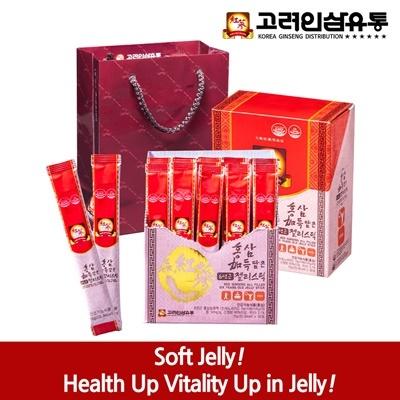 [1+1] Jelly Stick