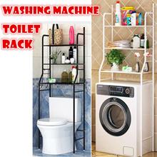 Washing Machine Toilet Rack Shelf Storage Laundry Kitchen rack organizer Bathroom rack